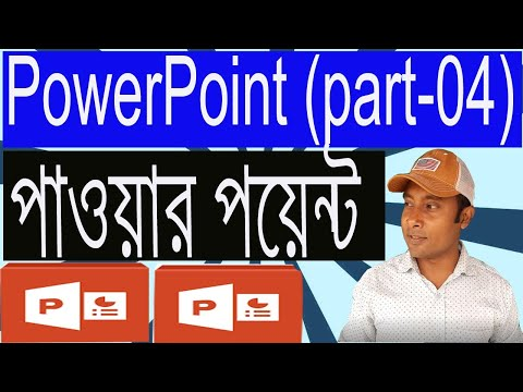 MS PowerPoint Tutorial Bangla Part - 04 | How to Make A PowerPoint Presentation | Technical Azad