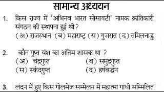 Computer GK Quiz In Hindi 2018, कम्प्यूटर