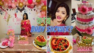 Baby Shower অনুষ্ঠান | Friends Baby Shower | Umme's Vlog