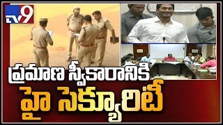 Security beefed up ahead of YS Jagan swearing-in ceremony..