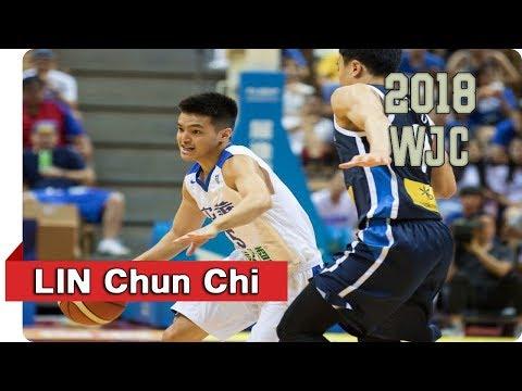 2018 WJC 瓊斯盃 - 林俊吉 LIN Chun Chi