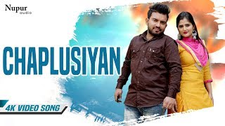 Chaplusiyan – Masoom Sharma