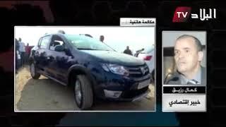 سعر سيارة SYMBOL يصدم الجزائريين ..!     -