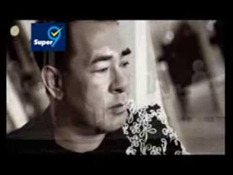 多年以后  马来仔 刘汉文 演唱