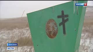 Житель села Шира в Хакасии организовал ограждение своего участка с помощью могильных плит