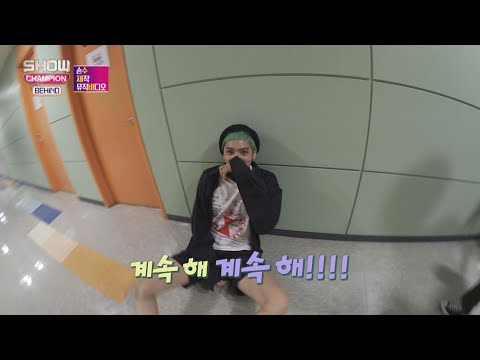 [Showchampion behind EP.112] Today, PENTAGON is a Beagle?