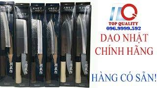 Dao Nhật chính hãng, Dao nhập khẩu từ Nhật
