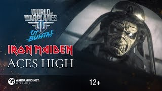 Превью: Iron Maiden - Aces High