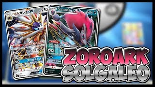 NEW! Zoroark GX / Solgaleo GX - Pokemon TCG Online Gameplay