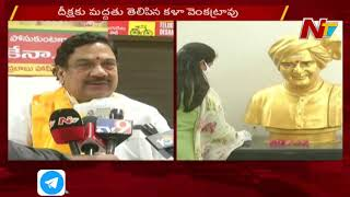 TDP AP chief Kala supports Kesineni Swetha's stir against ..