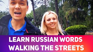 Learn Russian words walking the streets.