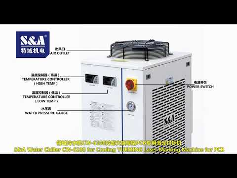 S&A Water Chiller CW-6100 for Cooling YUEMING Laser Marking Machine for PCB