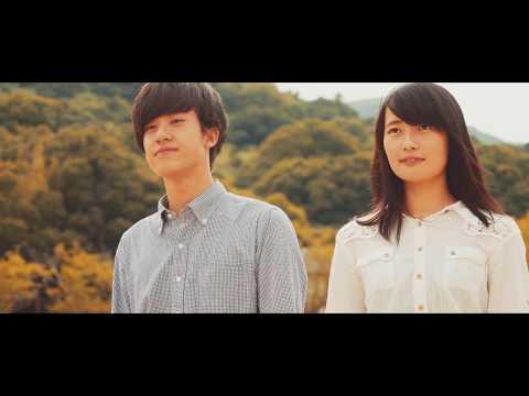 永久らんど「旅立ちの歌」-Official Music Video