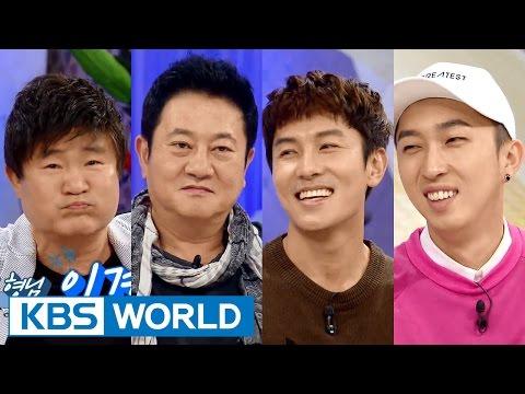Hello Counselor - Kim Dongwan, Sleepy, Lee Gyein & Park Jungyu (2015.11.16)
