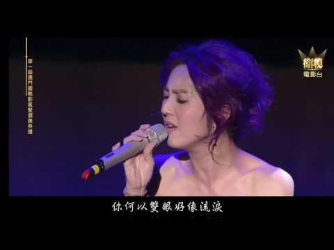 楊千嬅  大城小事 (粵)