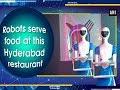 Robots serve food at this Hyderabad restaurant