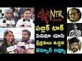 Lakshmi's NTR Public Talk || Lakshmi's NTR Movie Public Response || RGV, Yagna Shetty || 2019