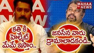 Mental Mahesh?; Pawan Kalyan fan questions Mahesh about hi..