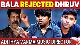 Adithya Varma Music Director Radhan - இயக்குனர் என்ன நல்ல வெச்சி செஞ்சிட்டாரு | Cineulagam