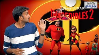 Incredibles 2 Review | Brad Bird | Craig T. Nelson | Holly Hunter | Pixar Animation | Selfie Review