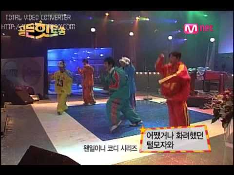 [3rd]H.O.T - Candy (m.net Gloden Hit Song 2008.11.26).avi
