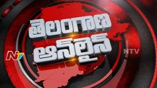 Political Parties Election Updates | 19th October 2018 | Telangana Online | NTV