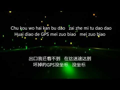 Henry - TRAP (Chinese Ver.) lyrics pinyin