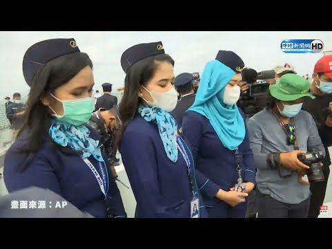 【現場直播】印尼三佛齊航空182號班機空難,家屬於爪哇海舉行追悼儀式|2021.01.22