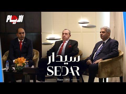 """""""سيدار"""" العالمية تعلن انطلاقتها في أسواق المغرب للمرة الأولى"""