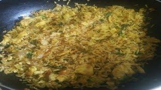 How to prepare restaurant style egg rice at home || ఎగ్ రైస్ తయారుచేయు విధానం.