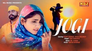 Jogi – Vijay Haryanvi