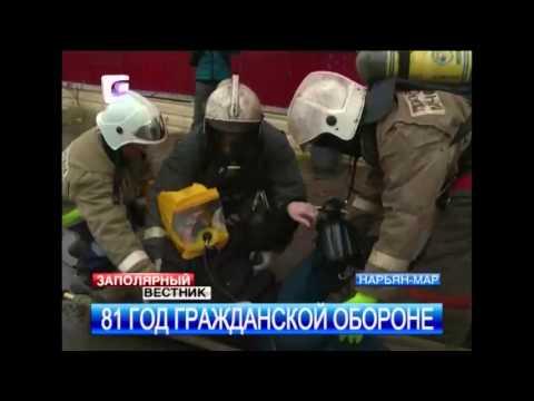 День гражданской обороны спасатели НАО отметили учениями