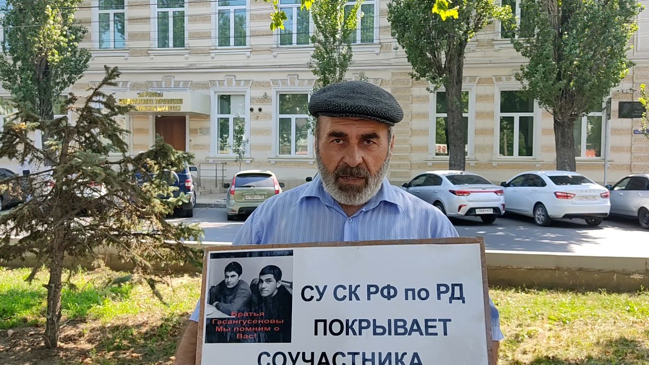 Дагестан: отец убитых пастухов против волокиты силовиков