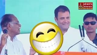Who is the biggest pappu | Rahul Gandhi | दोनों में बड़ा पप्पू कौन  | Loktantra Samachar