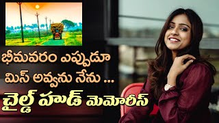 Vithika Sheru shares her childhood memories in Bhimavaram..