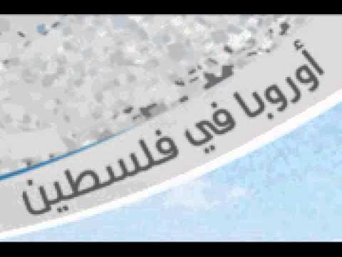 شكسبير في فلسطين/ مسرح عشتار
