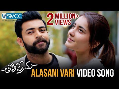 Alasani-Vari-Video-Song
