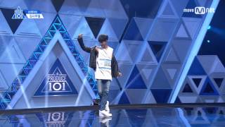 Produce 101 Season 2: Kim Samuel Ranking Performance FULL VERSION (♬ WITH YOU ♬)