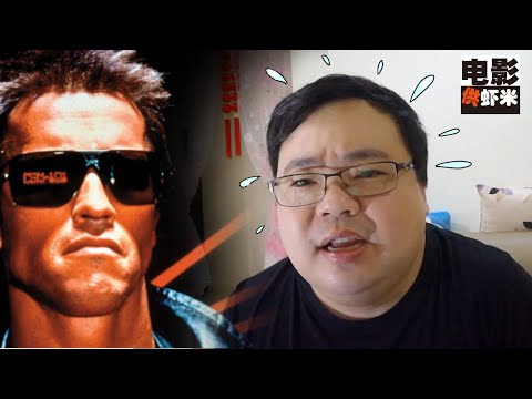 Terminator Dark Fate trailer reaction 魔鬼终结者 黑暗命运 预告 看到阿诺出场我会笑
