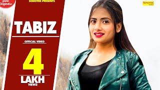 TABIZ – Ruchika Jangid – Sapna Chaudhary