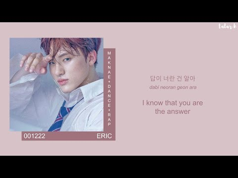 THE BOYZ (더보이즈) - ONLY ONE (color coded HAN/ROM/ENG lyrics/가사)