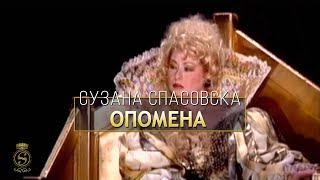 Suzana Spasovska - Opomena