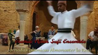 Hamid Ajbar - Hamid Ajbar Sufi Ensemble