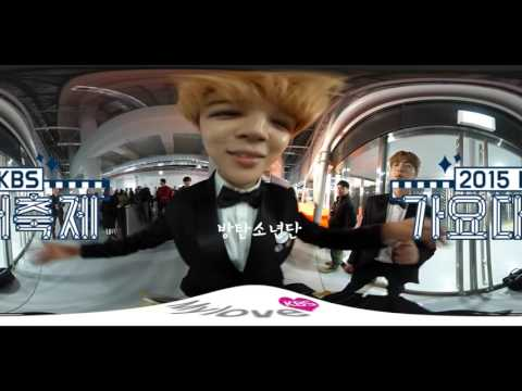 20151230  KBS 가요대축제  포토월  360도 영상