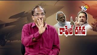 Prof. Nageswar on Rafael scam; Modi appeased Anil Ambani..