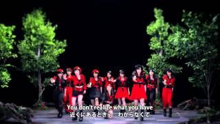 愛の軍団2