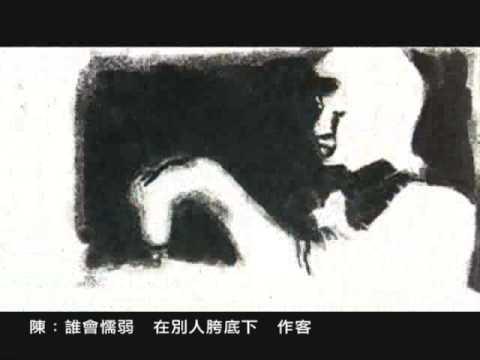 Andy Lau [ 劉德華 ] & Eason Chan [ 陳奕迅 ] - Brothers [ 兄弟 ]