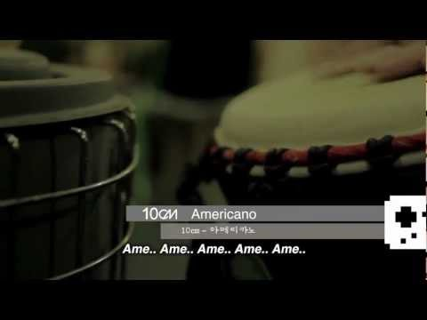 10cm 10公分轟動全韓TVCF歌曲《Americano》中文字幕全曲(HD版)