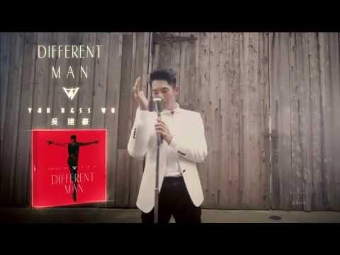 Van Ness Wu 吳建豪 Different Man 20