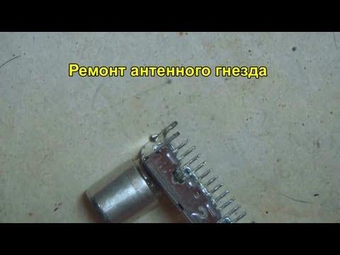 Артикул: гнездо и сам приёмный блок на телевизор самсунг магазине Полезно